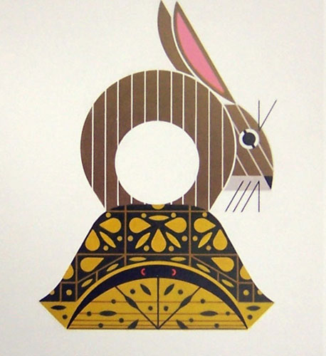 Box Seat by Charley Harper