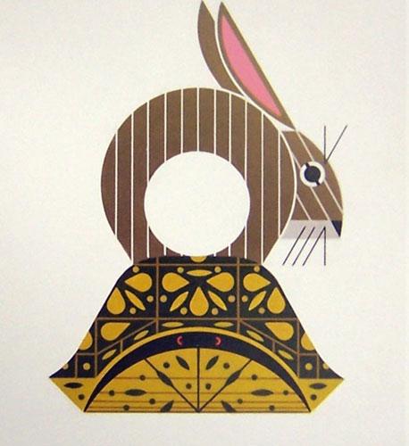 Box Seat by Charley Harper