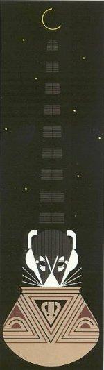 Potluck by Charley Harper